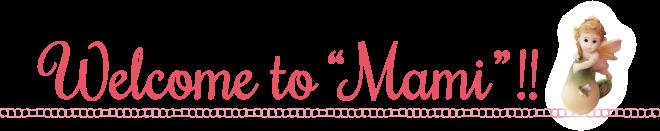 豊橋市・豊川市でダイエット&体質改善なら耳つぼ痩身Mami!産後ダイエットもお任せ下さい。